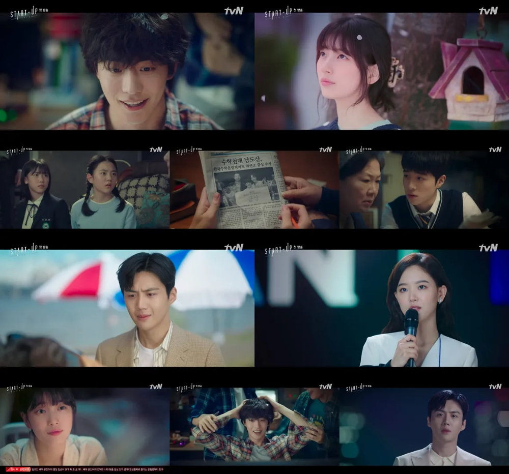 Start Up Ratings Remain Steady In Episode 2 As Story Smartly Lines Up All Four Leads With Compelling Connections A Koa Start Up You From Another Star Episode