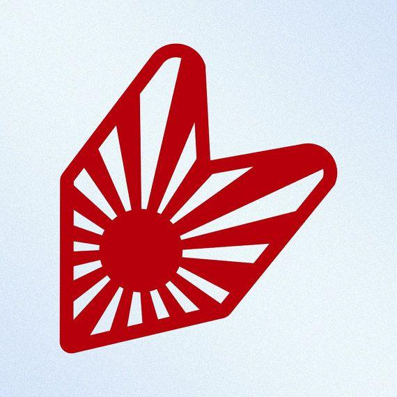 Rising Sun Flag Wakaba Leaf Design Car Vinyl Sticker Decals