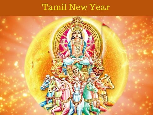 Tamil New Year 2020.Tamil New Year Puthandu Is Also Known As Tamil New Year On