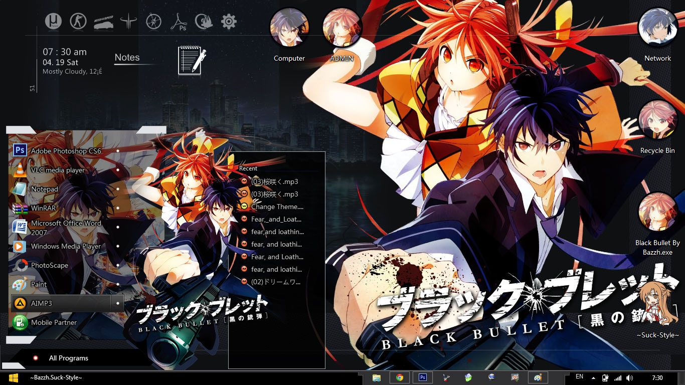 [Theme Win 7] Black Bullet By Bashkara Medis