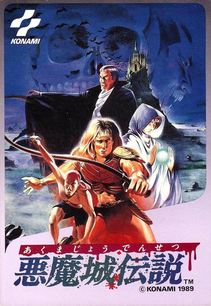 Castlevania III: Dracula's Curse (1989) | dark desire | Old board
