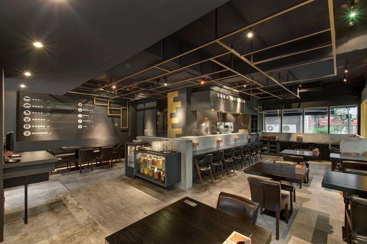taiwan Search Results » Retail Design Blog | Ceiling | Noodle
