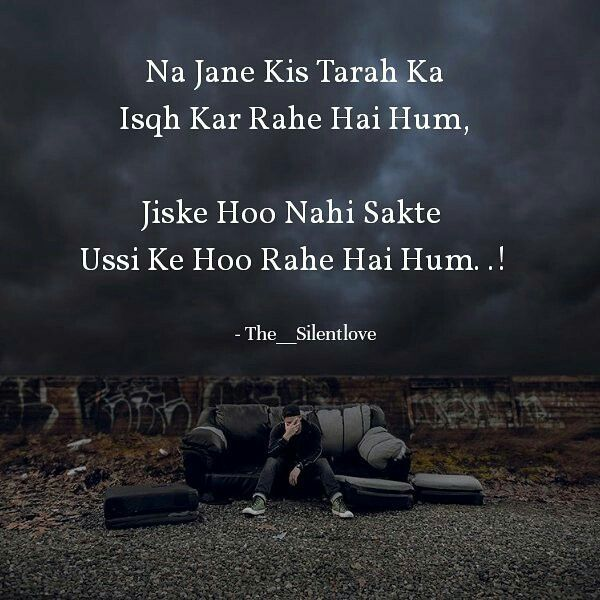 Beautiful And Heart Touching Cation For Facebook: Suchiii Asi He Baat Hai