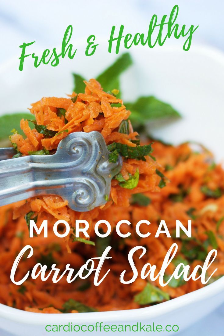 fat salad Low carrot