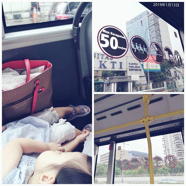 妈妈阿姨一起上1_On 20190113 #小公主 和 妈妈 婆婆 姨婆 一起 坐 公交 到 #SenayanCity ...