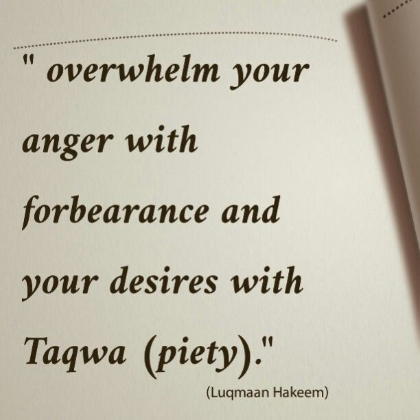#piety #patience #Islam #Islamic | Islamic quotes, Allah ...