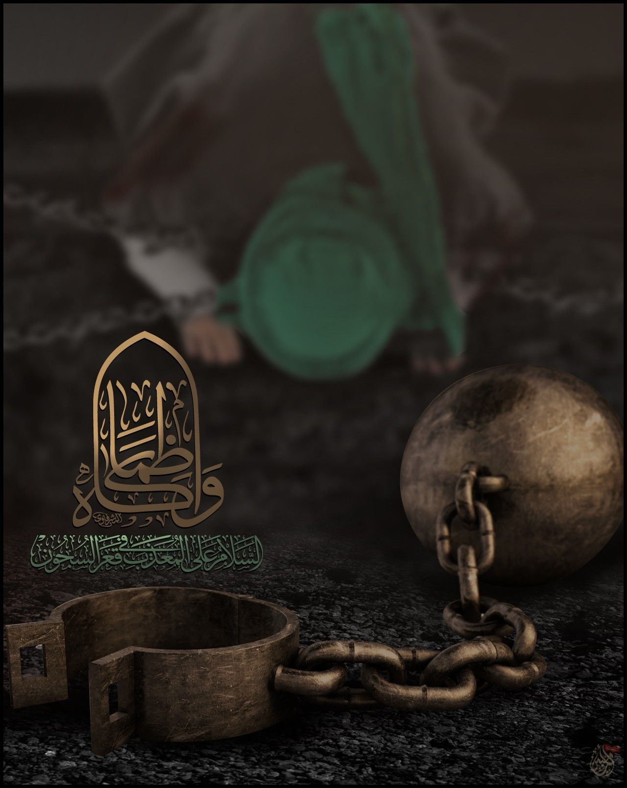 السلام على الامام الكاظم ع Online Teachers Online Quran Reading Online Quran