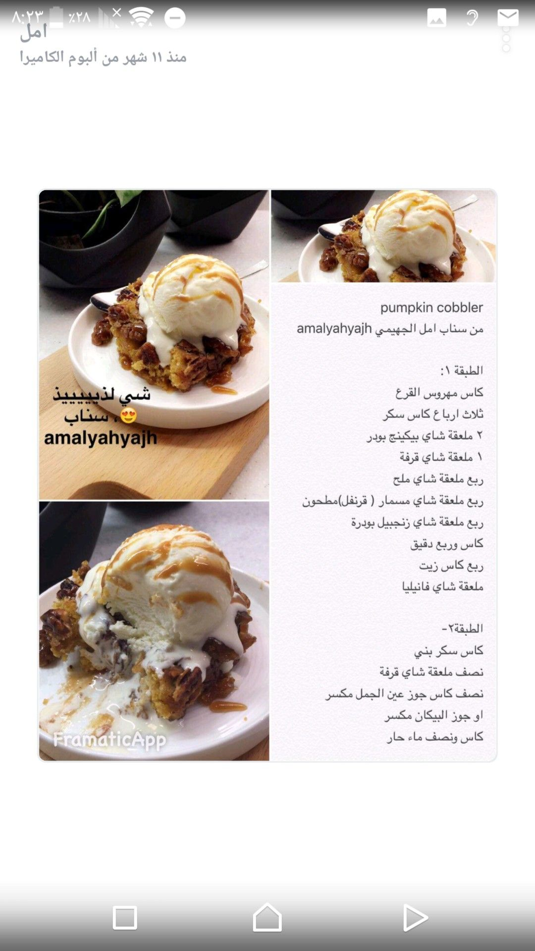 Pin By Noura Crochet Jarbou On Kake Pumpkin Cobbler Sweet Recipes Food