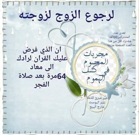 Pin By ياسمينه العشق On Ainna Akramakom Ainda Allahi Atqakom Islam Facts Islamic Quotes Quran Islam Beliefs