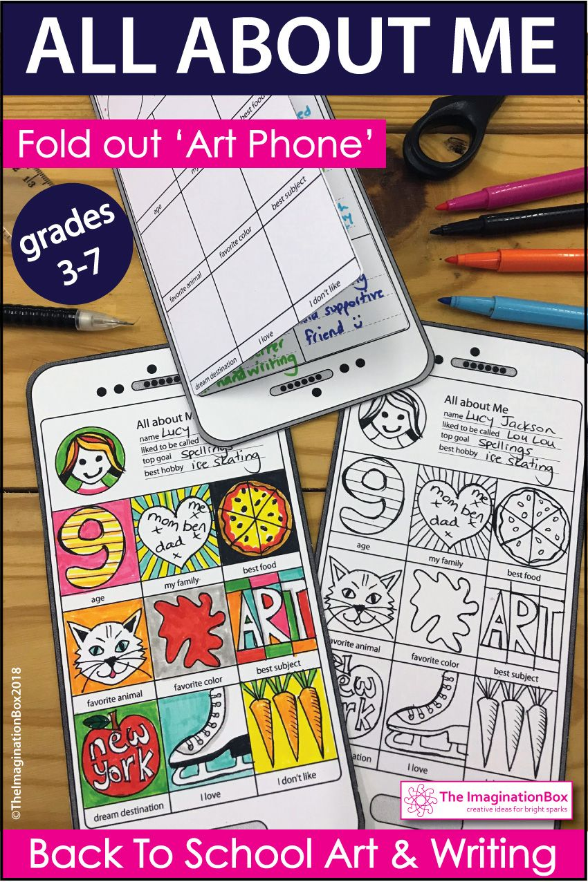 medium resolution of All About Me Back to School Art Phone   Art and Writing Activity   School  art activities