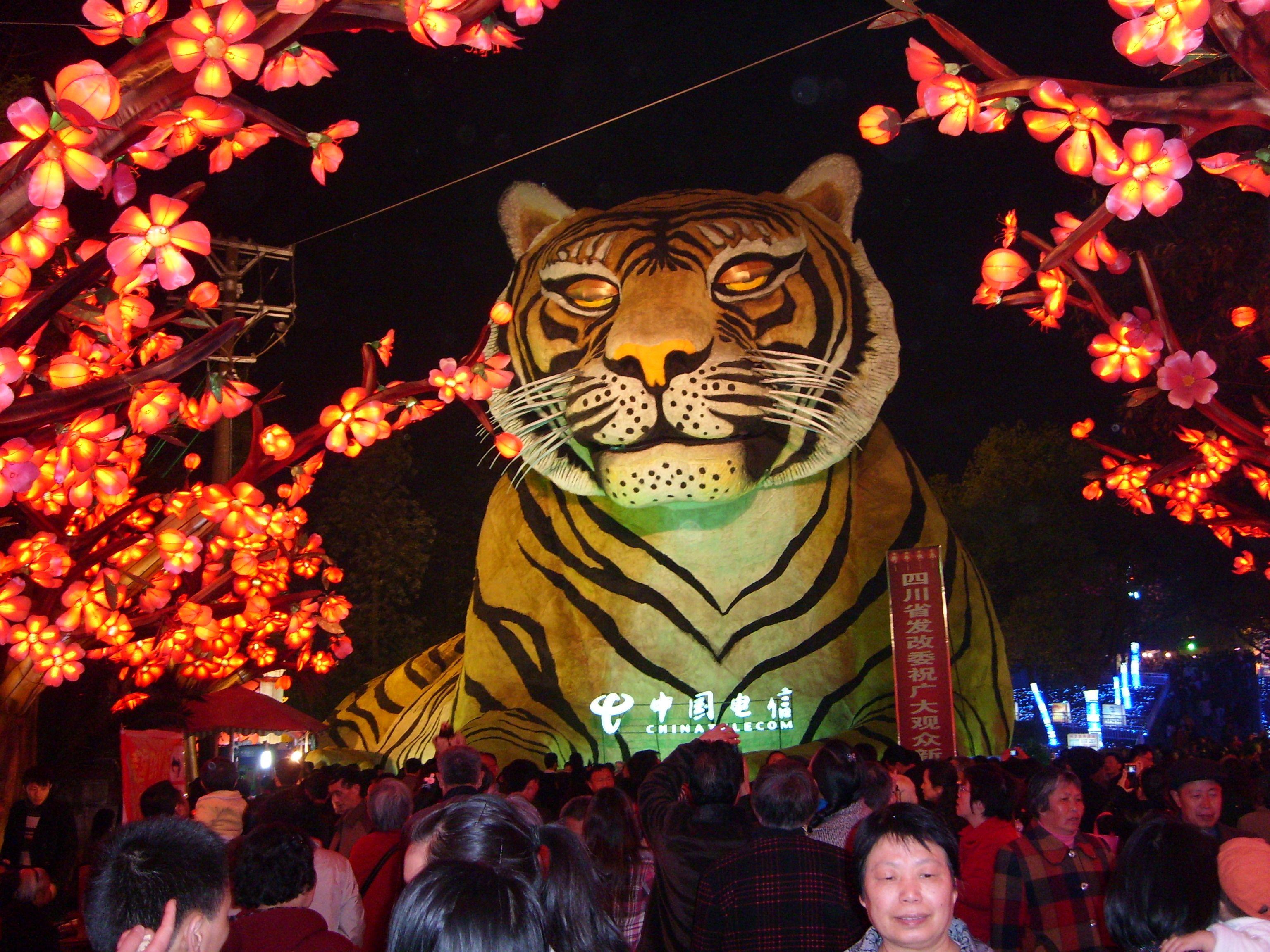 Lantern Festival in Luang Prabang