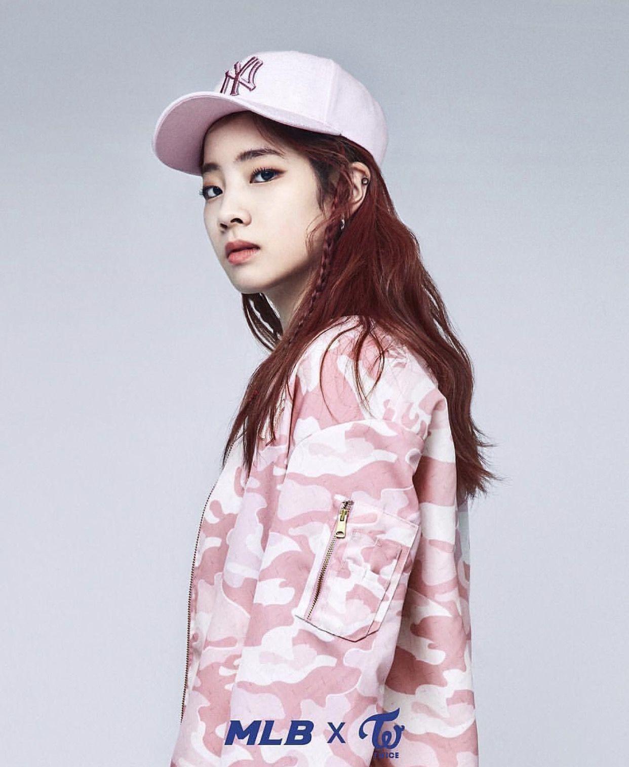 Cute Tofu Desktop Wallpaper Mlb X Twice Dahyun 女 ⛅️ Twice Dahyun Kpop Kpop Girl