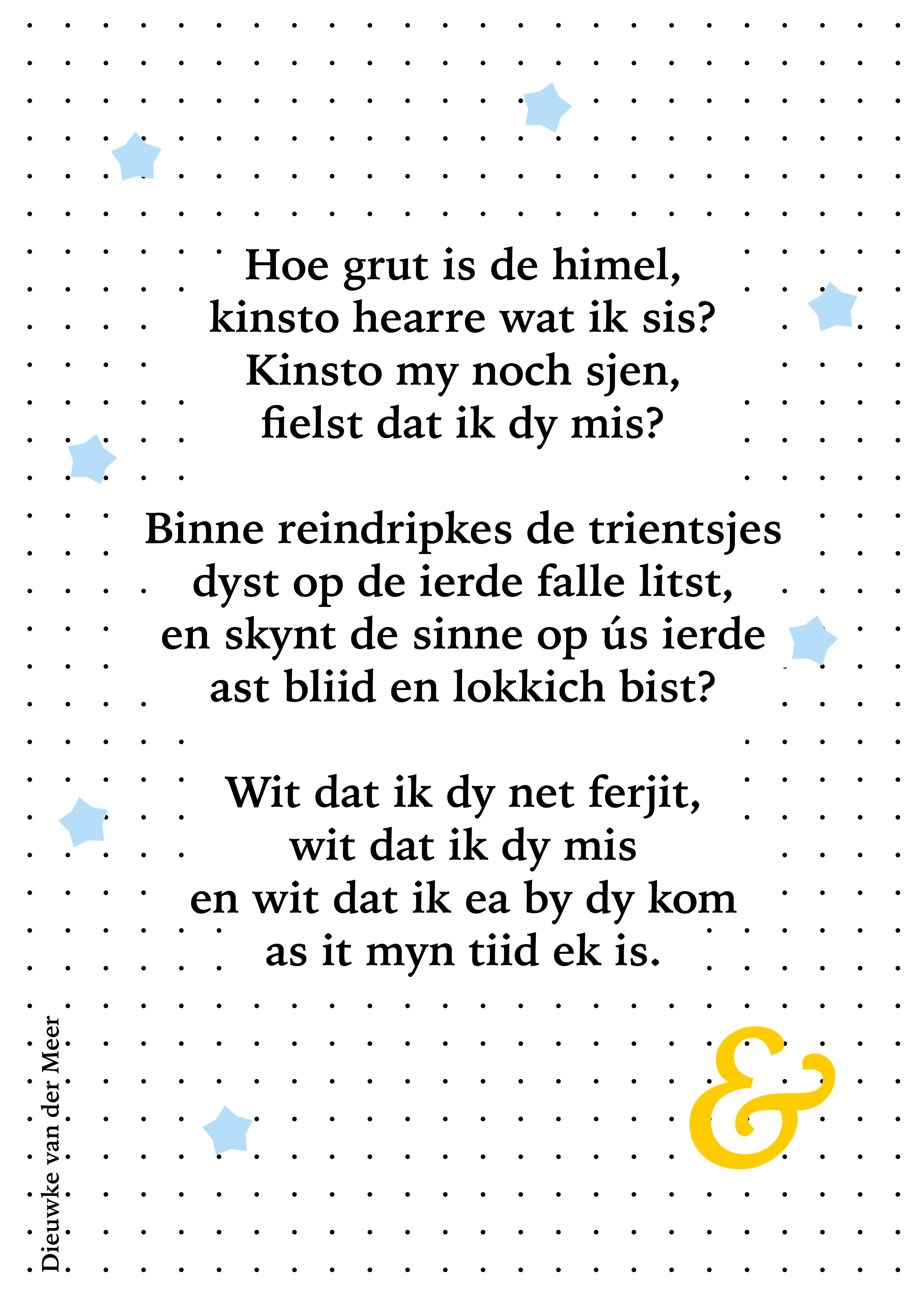 Hoe Grut Is De Himel Frysk Citaten Teksten En Gedichten