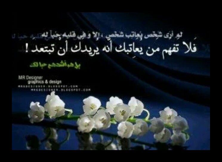 Pin By Mona Alshamsi On مشاعر و أحاسيس Pandora Screenshot