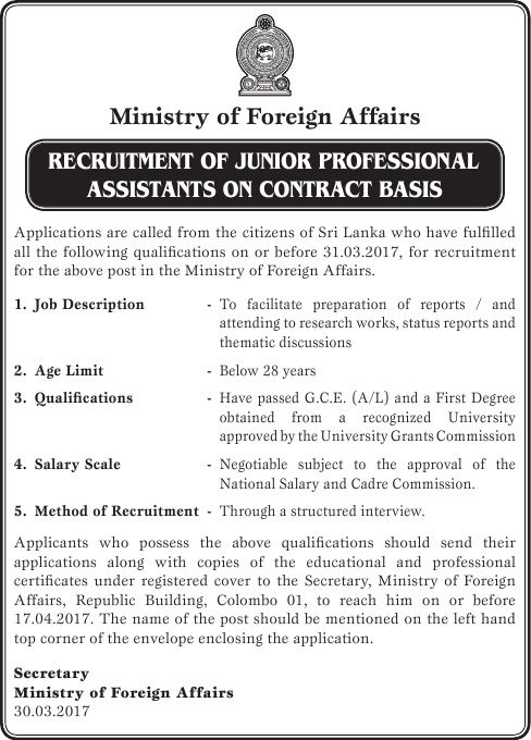 Sri Lankan Government Job Vacancies at Ministry of Foreign Affairs - System Analyst Job Description