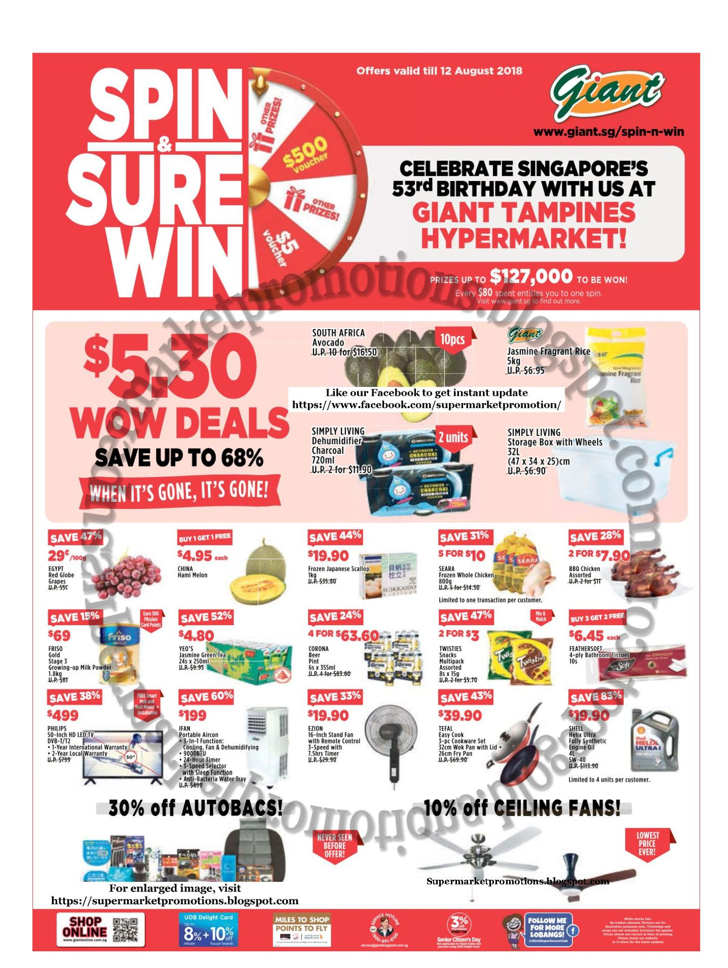 Giant Supermarket Hypermarket Promotion Giant National Day Promotion 10 12 August 2018 Nationa Day Deals At Giant Tampine Day National Day Giant Supermarket