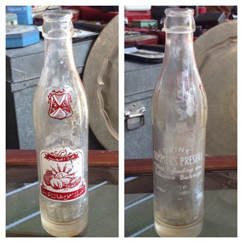 Pin On Arabic Soda Bottles