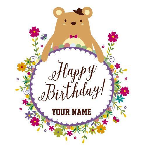 Happy Birthday Floral Frame Greeting With Your Name HBD Wishes   Print  Anniversary Card  Print Anniversary Card