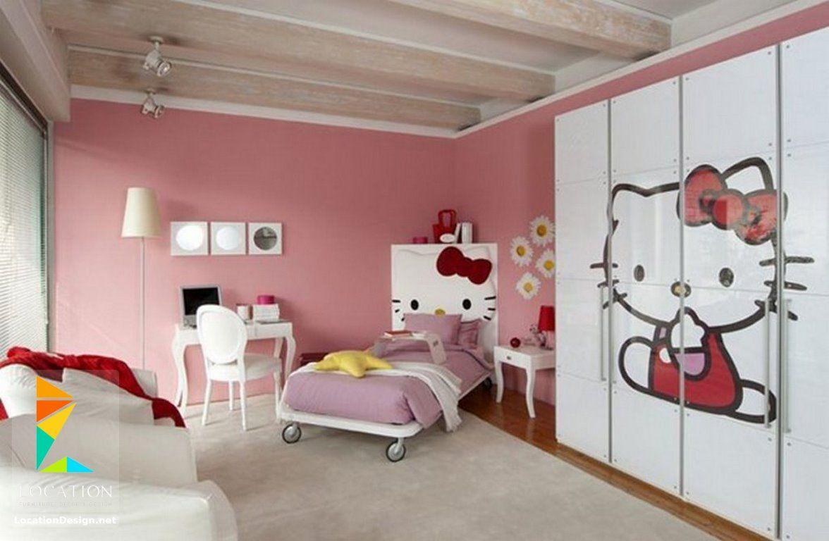 غرف نوم اطفال هالو كيتى للبنات - Hello Kitty Bedroom 2018 ...