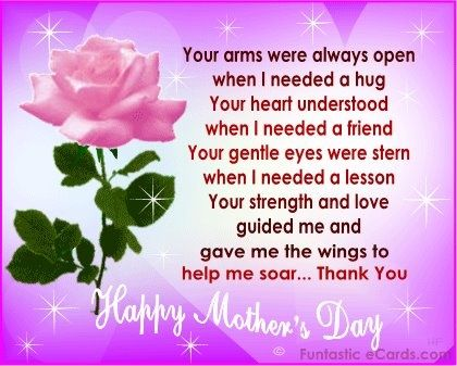 Imgenes de mothers day card from daughter happy mothers day cards from daughter m4hsunfo