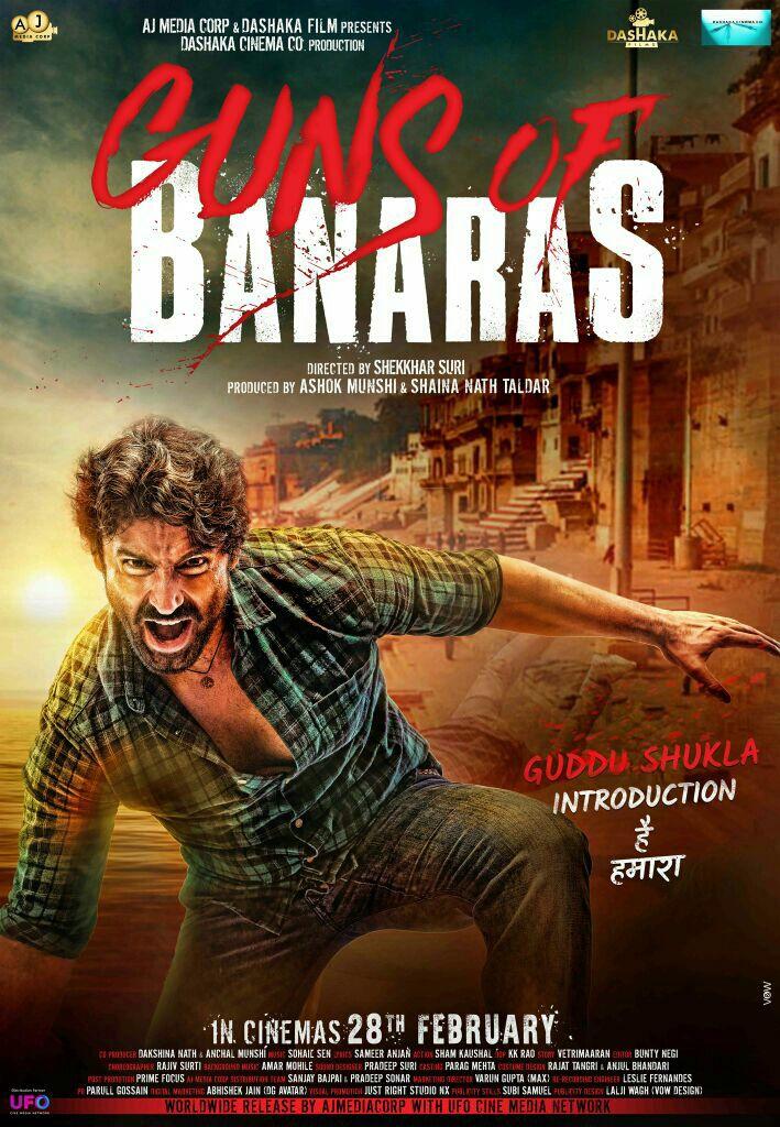 Karan Nath's Guns Of Banaras first look poster launch