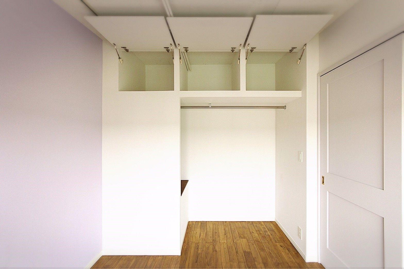 天井まである たっぶり収納クローゼット リノベーション オリジナル