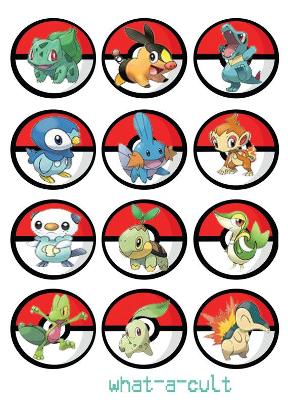 picture regarding Pokemon Cupcake Toppers Printable named 36 pokemon cake topper /cupcake/within just - mini activity - electronic