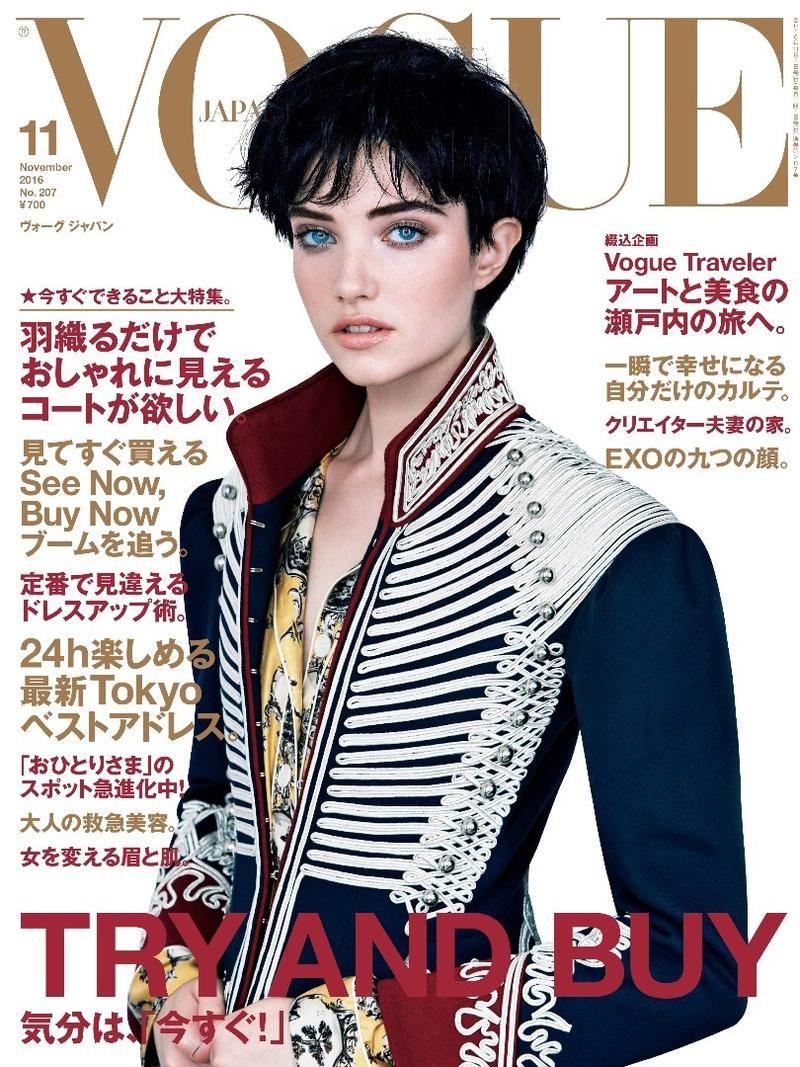 Vogue Japan November-2016