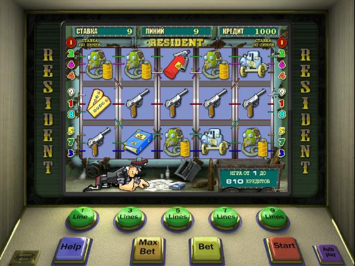 Игра игровые автоматы играть бесплатно и без регистрации пробки на мобильный телефон игровые автоматы на деньги