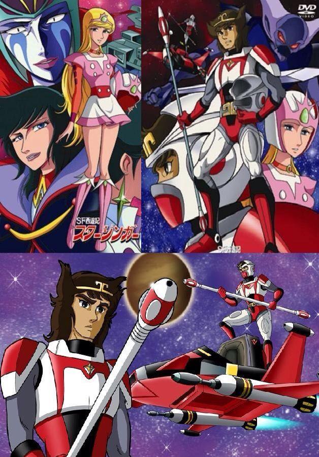 Starzinger cartoni animati giapponesi pinterest