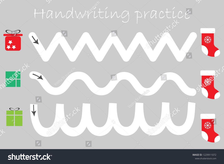 Handwriting Practice Sheet Christmas Theme T Boxes