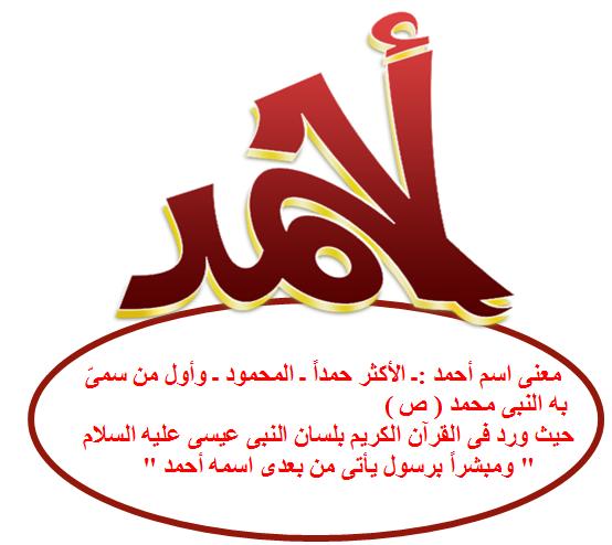 النادى الصيفى 2015 أسماء ومعانى مدرسة فاطمة الزهراء الخاصة School Logos Arabic Names Cal Logo