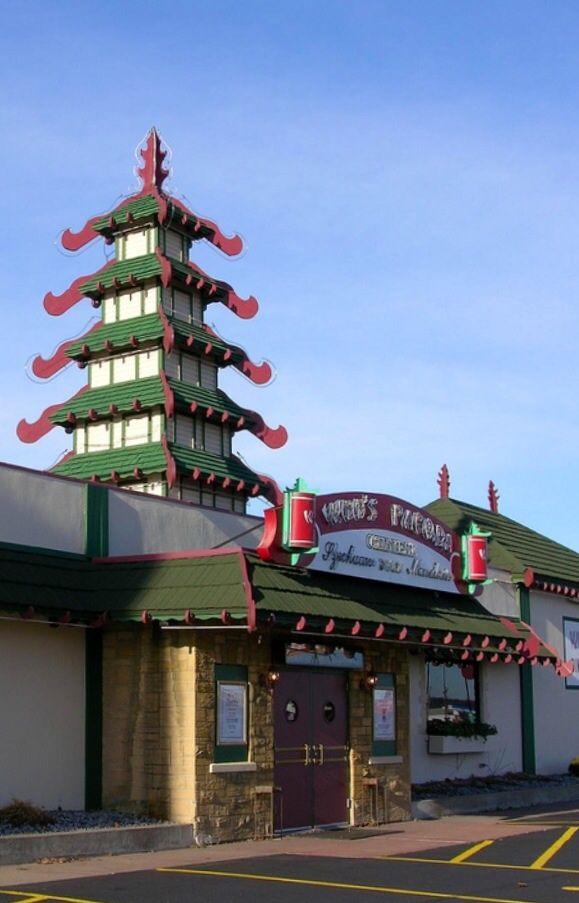 Woo S Pagoda Restaurant Eau Claire Pagoda Restaurant Retro Signage