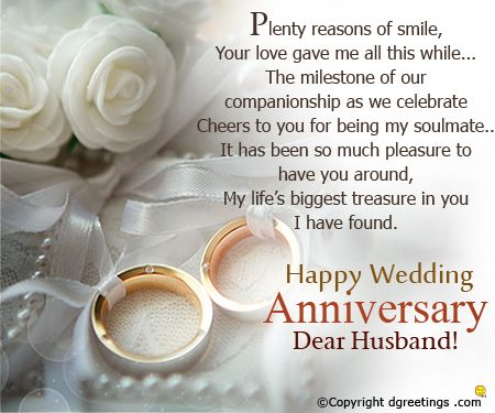 Anniversary Card For Husband Anniversary Cards For Husband Happy Anniversary Anniversary Wishes For Husband