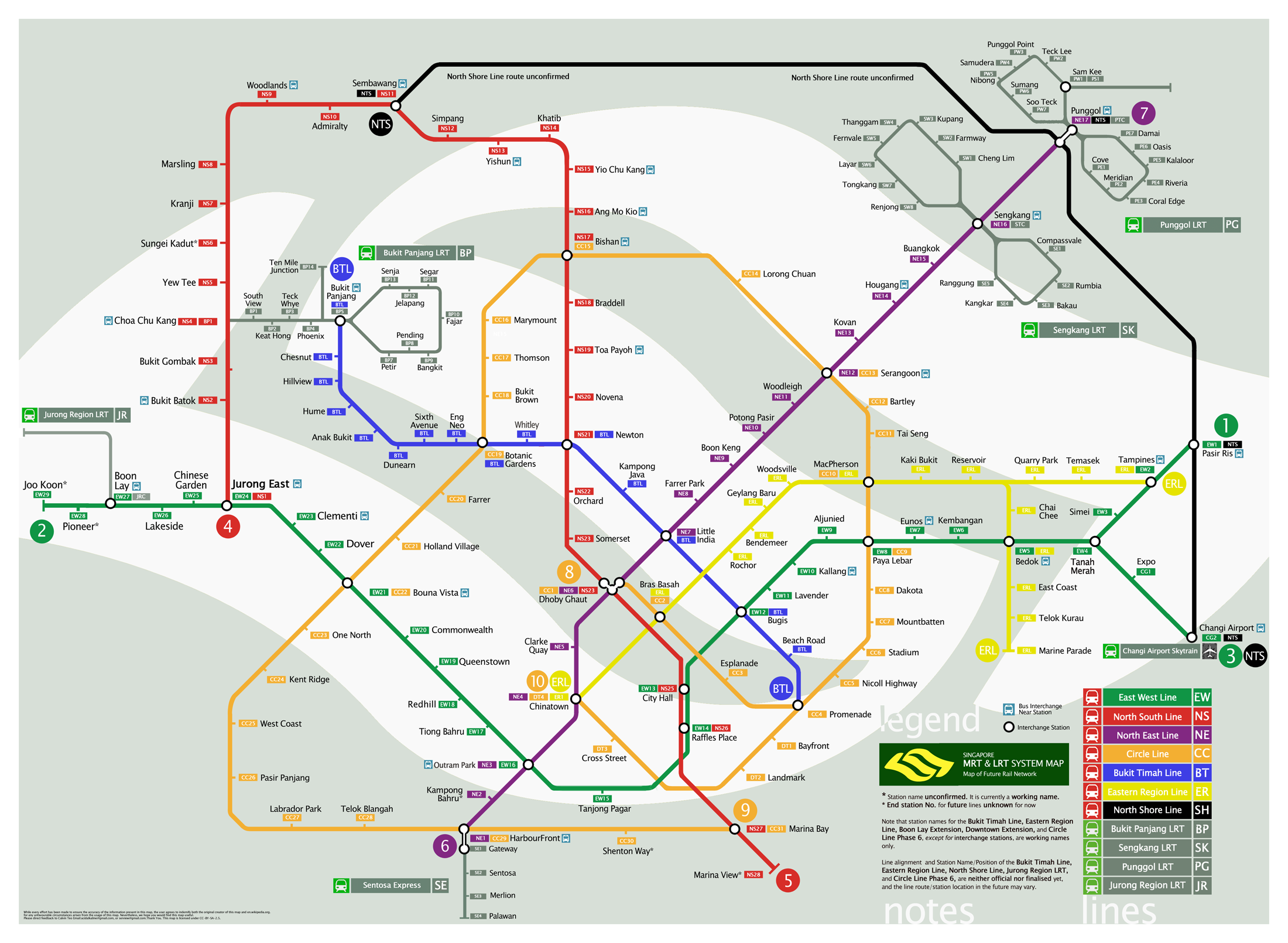Singapore MRT System Map  Looking Into The Future Information - Us railway system map