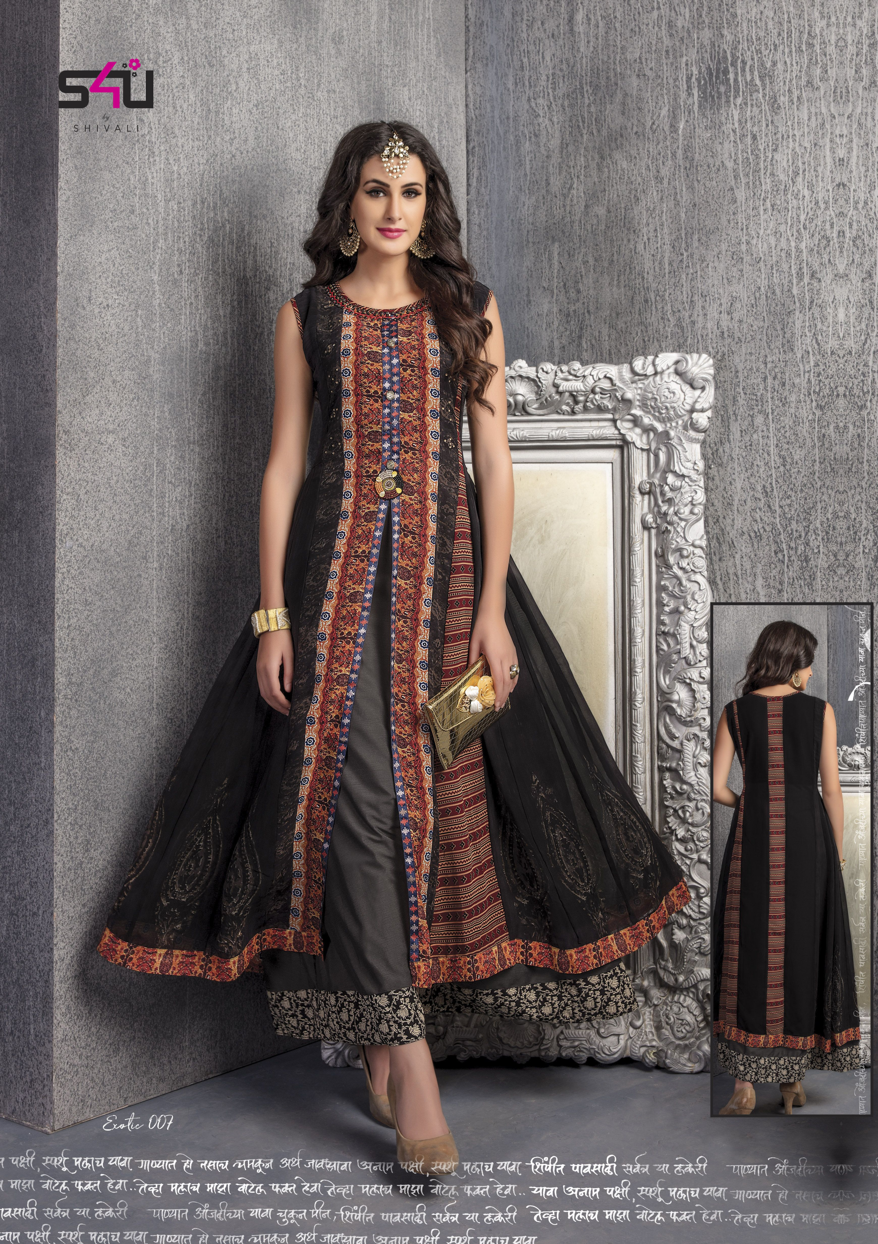 87497a158a Inspired from the shades of Festivals,