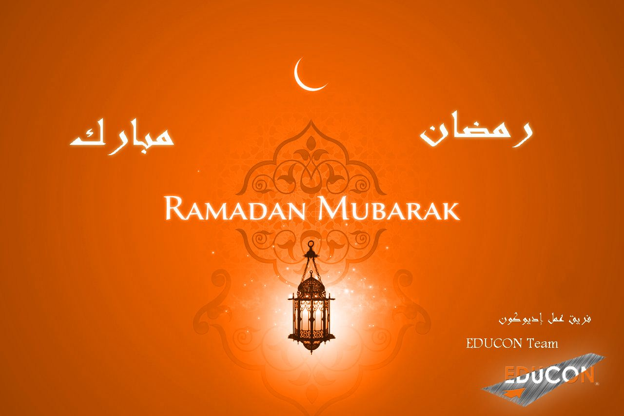 The Faith are very Thankful to Allah for the Great Blessing we received from The Honorable Minister Louis Farrakhan on The Ramadan Prayer Line this Good Morning. Alhamdulillah - Praise to Allah