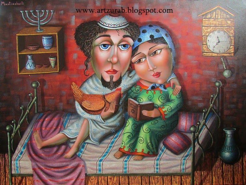 смешная еврейка картинки некоторых случаях