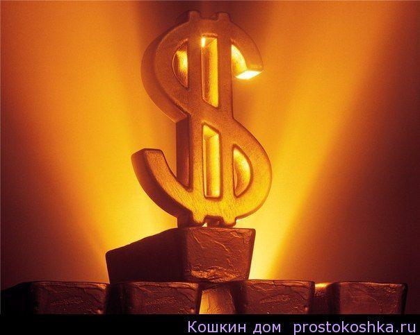 Обряд на деньги от серебряного финалиста «Битвы экстрасенсов» Алексея Фада. Этот обряд приводит к получению нужных сумм в очень краткие сроки, его мощь и эффективность проверены тысячами моих клиентов. Я рекомендую освоить обряд призывания денег в свою жизнь, для чего … Читать далее →