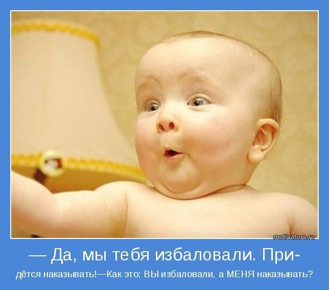 Смешная картинка про сына