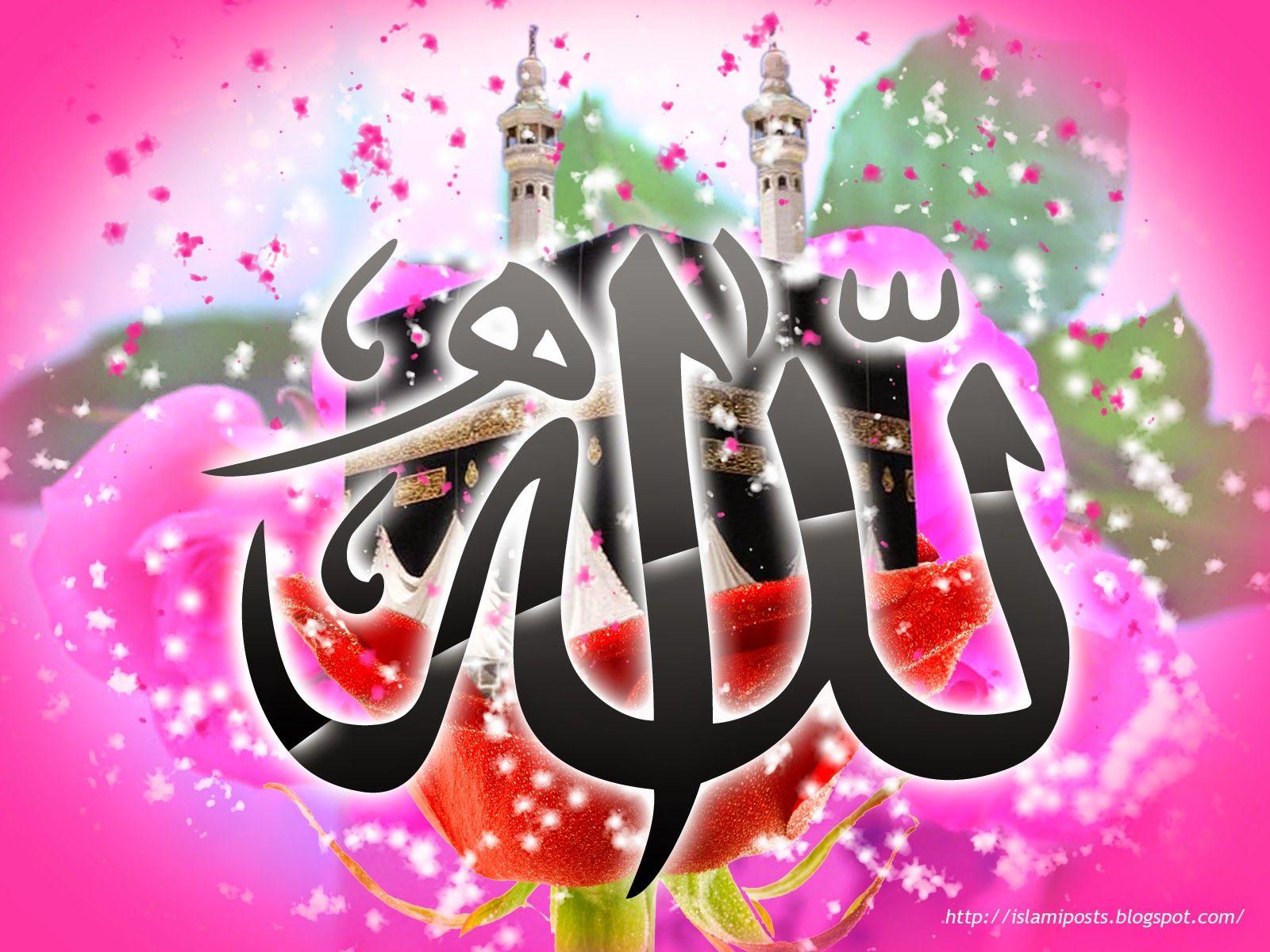 Beautiful Allah Names Desktop Wall Islami Posts Wallpaper
