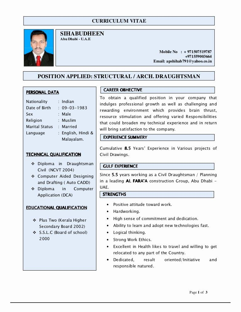 Civil Engineering Student Resume Lovely Cv Samples For Electrical Engineering Students Job Resume Examples Teacher Resume Template Job Resume Template