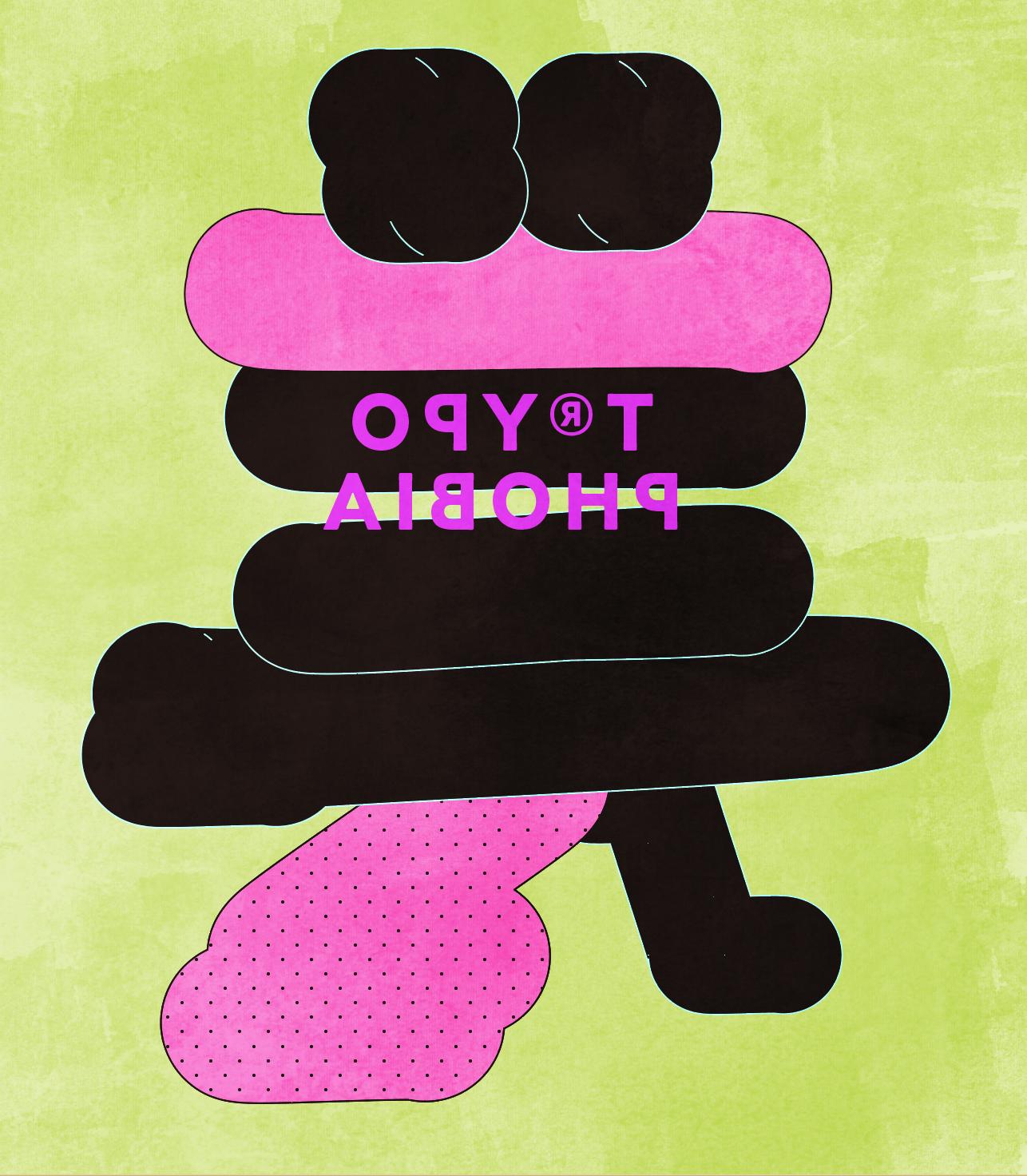 Eyemagit Ypophobia 16 漢字 美 Graphicdesign Poster Postereveryday Designeveryday Posterdesign Typography Typo Design Art Con グラフィックアート デザイン グラフィックデザイン