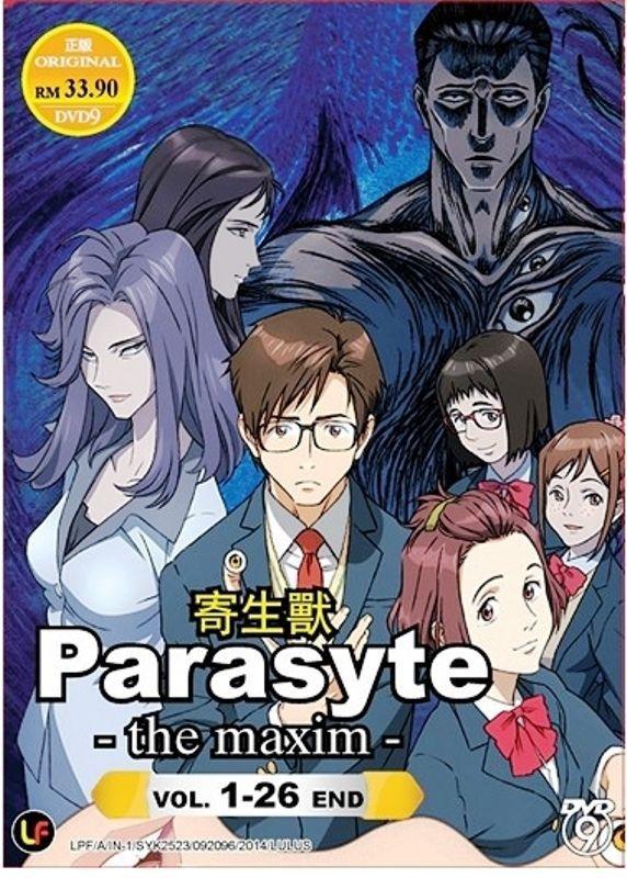 anime DVD Parasyte The Maxim Vol. 1 26 End (With