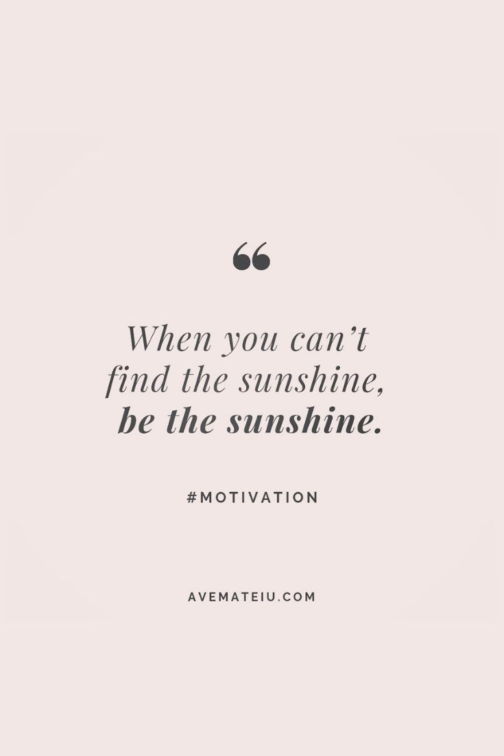 Motivational Quote Of The Day - January 7, 2019 - Ave Mateiu