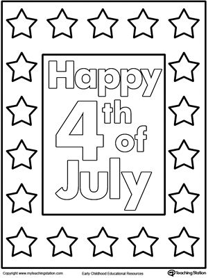 Happy 4th of July Poster Coloring Page | Early childhood, Image ...