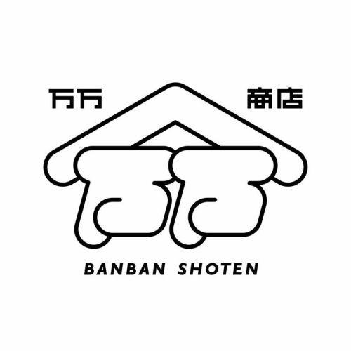 banban shoten logo G #chinesetypography