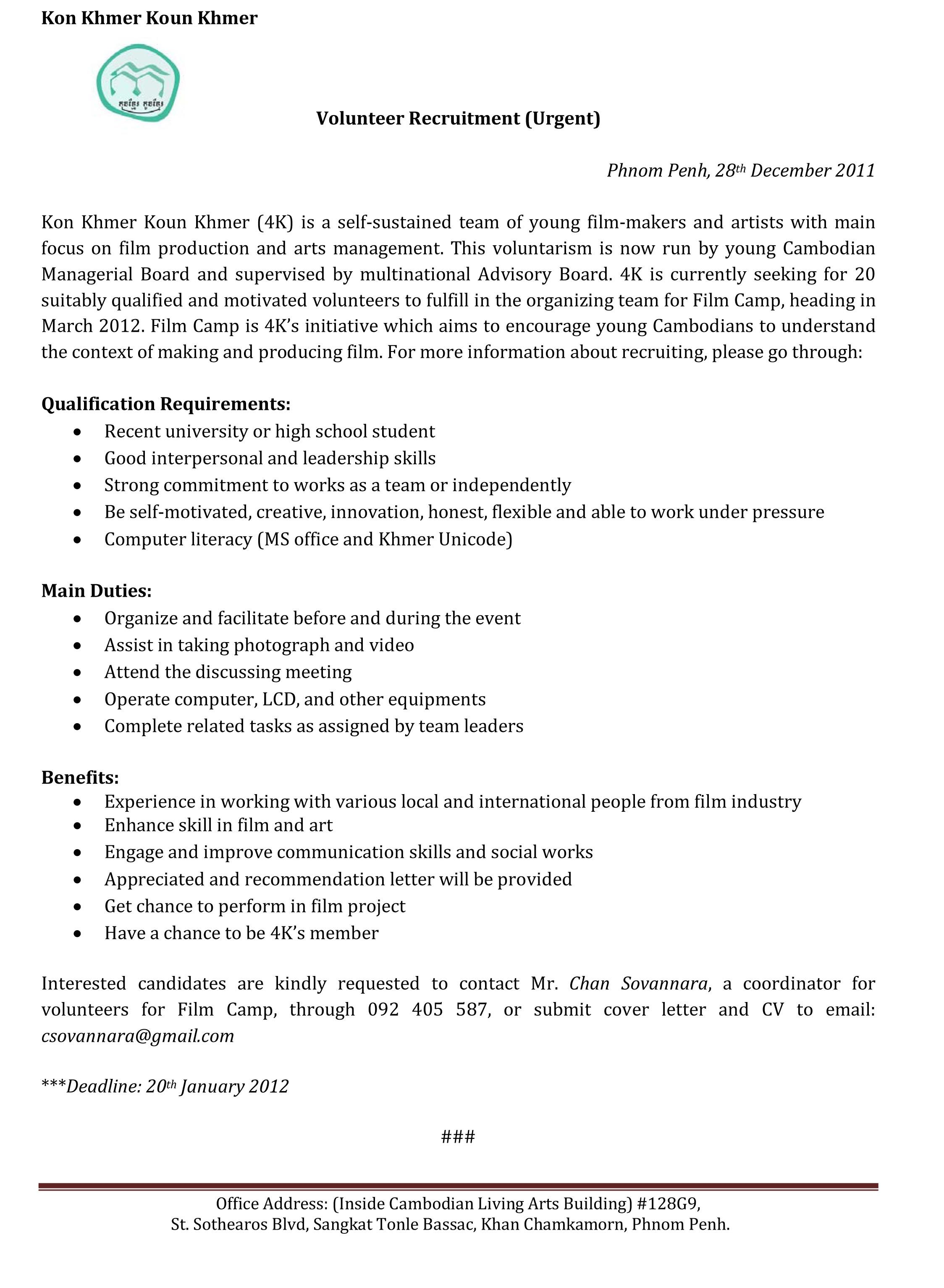 Sample Application Letter For Volunteer Position CollegeVolunteer Template