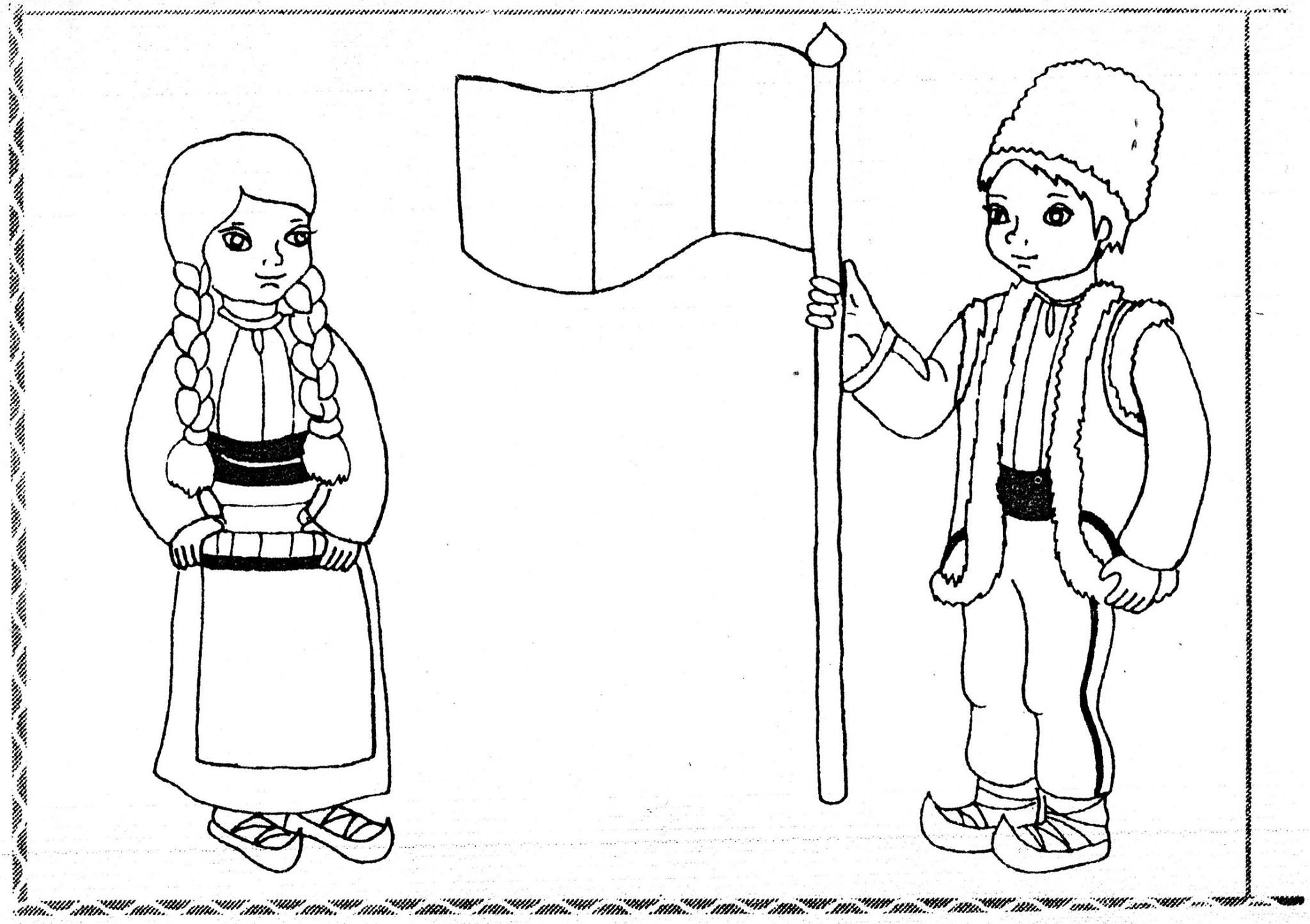 De Colorat Copii Romania Decolorat Coloringpages