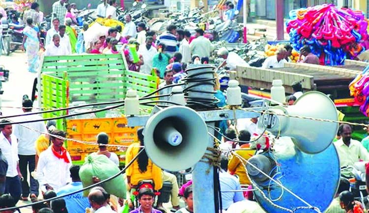 Sound Pollution A Threat To Fundamental Right The Asian Age Online Bangladesh Pollution Noise Pollution Threat